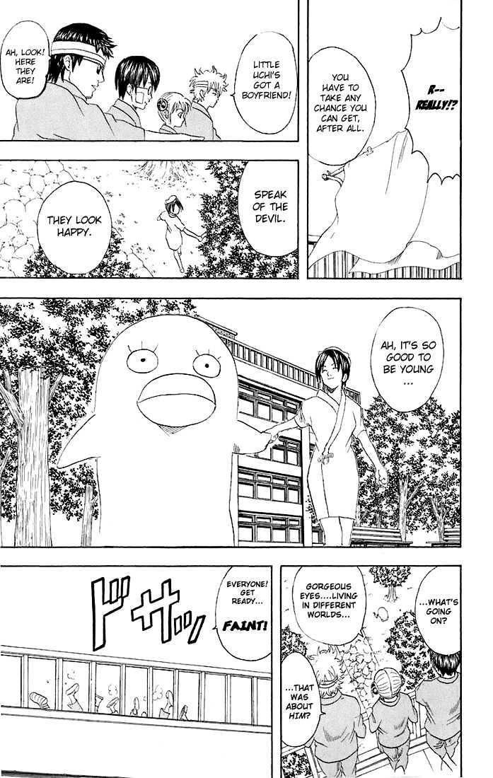 Gintama Chapter 46  Online Free Manga Read Image 19