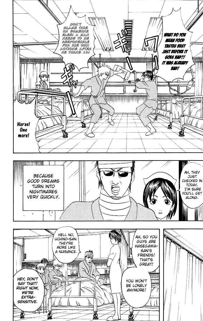 Gintama Chapter 46  Online Free Manga Read Image 6