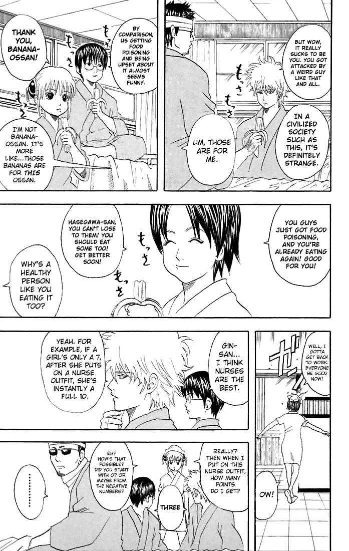 Gintama Chapter 46  Online Free Manga Read Image 7