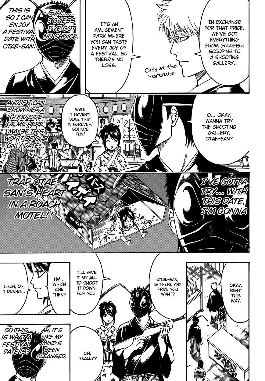 Gintama Chapter 460  Online Free Manga Read Image 11