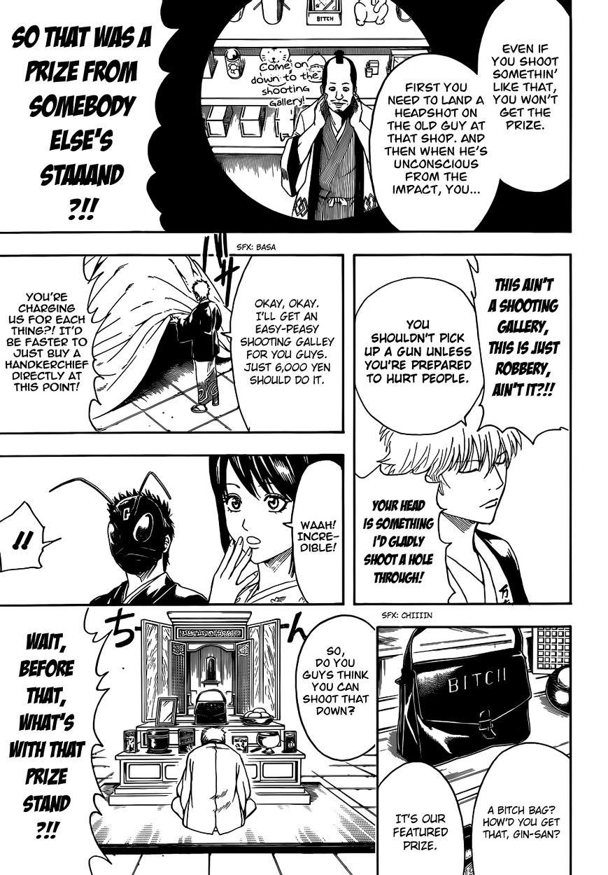 Gintama Chapter 460  Online Free Manga Read Image 13