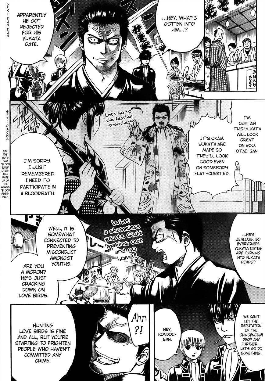 Gintama Chapter 460  Online Free Manga Read Image 4