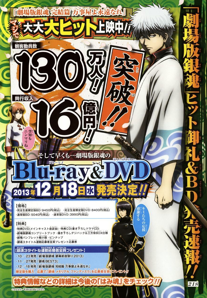 Gintama Chapter 461  Online Free Manga Read Image 2