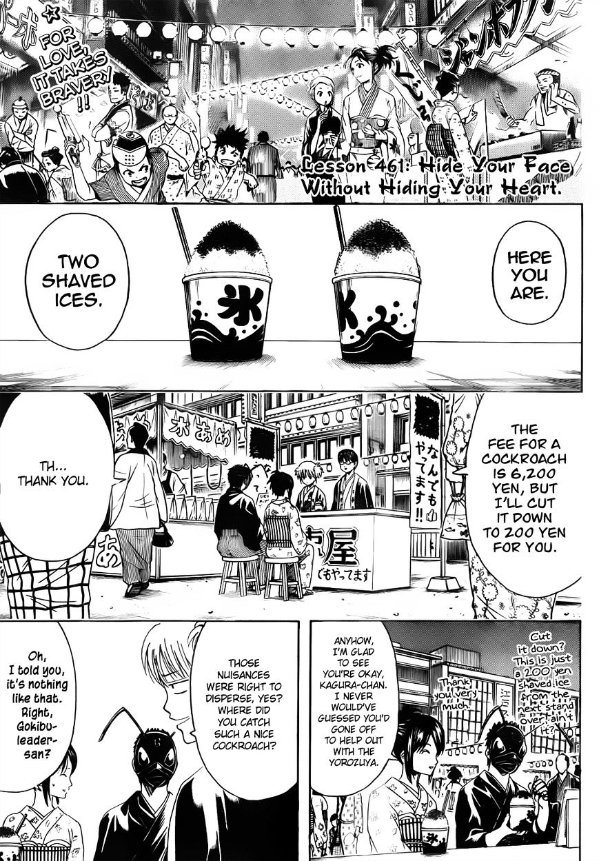 Gintama Chapter 461  Online Free Manga Read Image 3