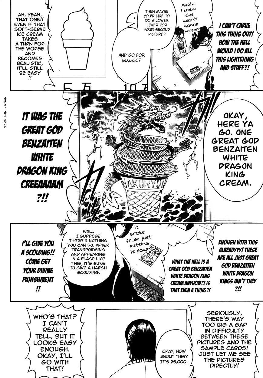 Gintama Chapter 461  Online Free Manga Read Image 8