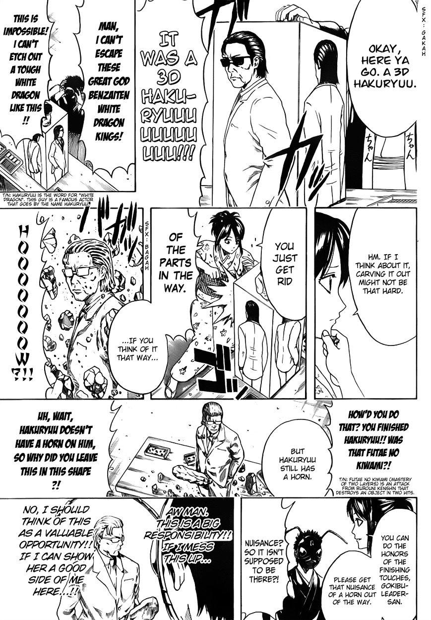 Gintama Chapter 461  Online Free Manga Read Image 9