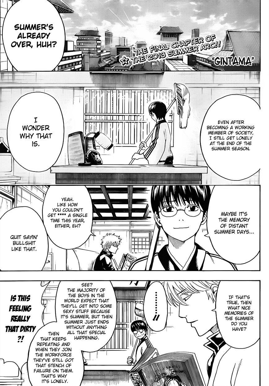 Gintama Chapter 462  Online Free Manga Read Image 1