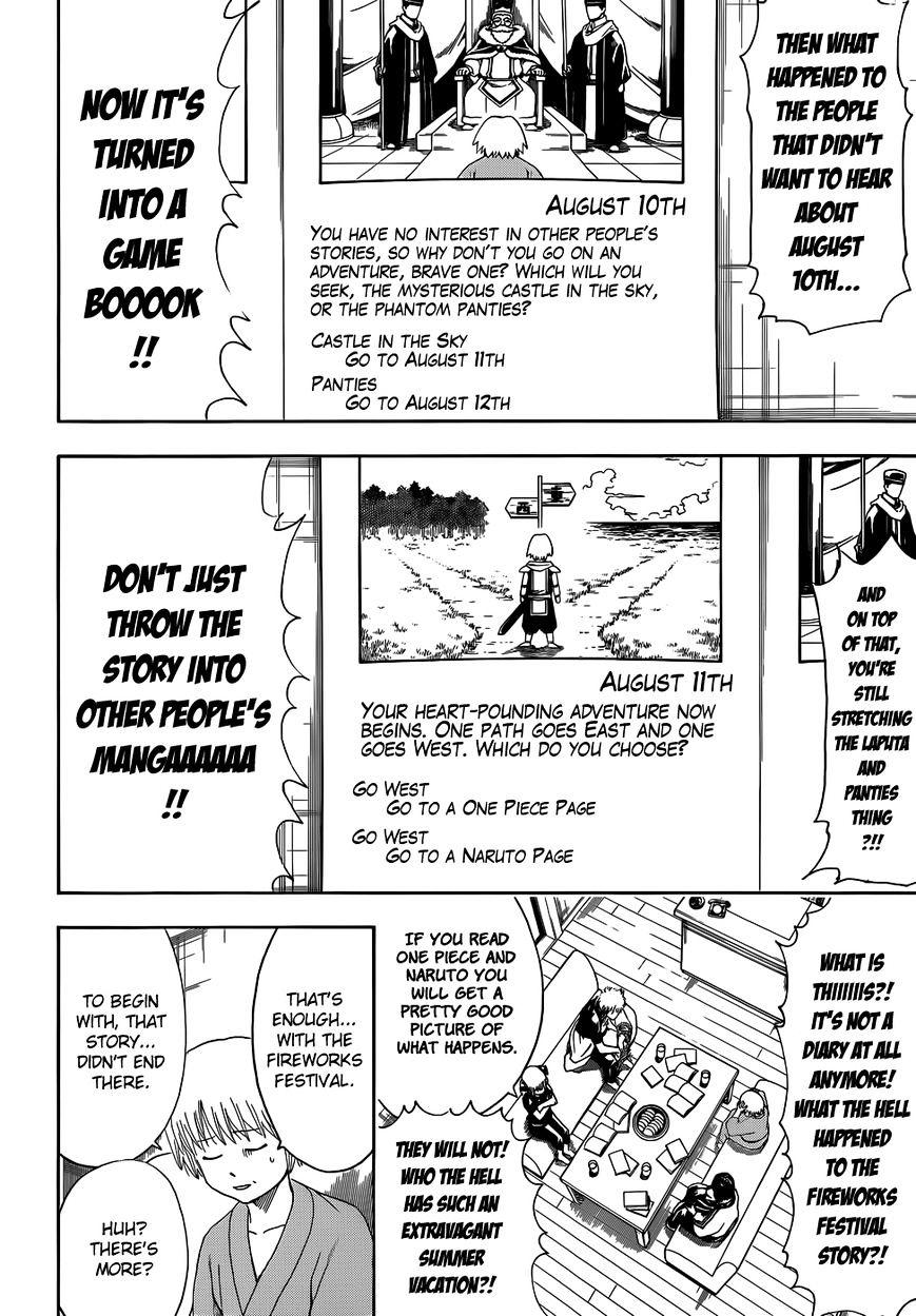 Gintama Chapter 462  Online Free Manga Read Image 12
