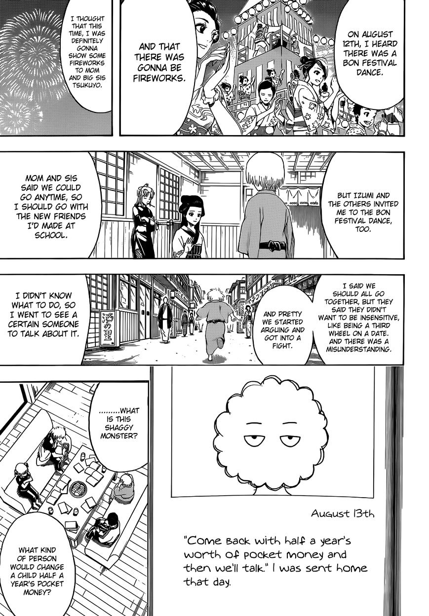 Gintama Chapter 462  Online Free Manga Read Image 13