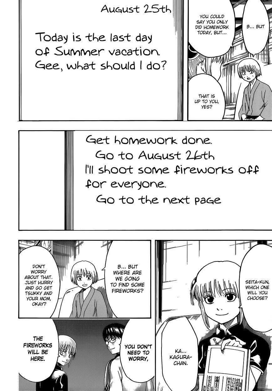 Gintama Chapter 462  Online Free Manga Read Image 16