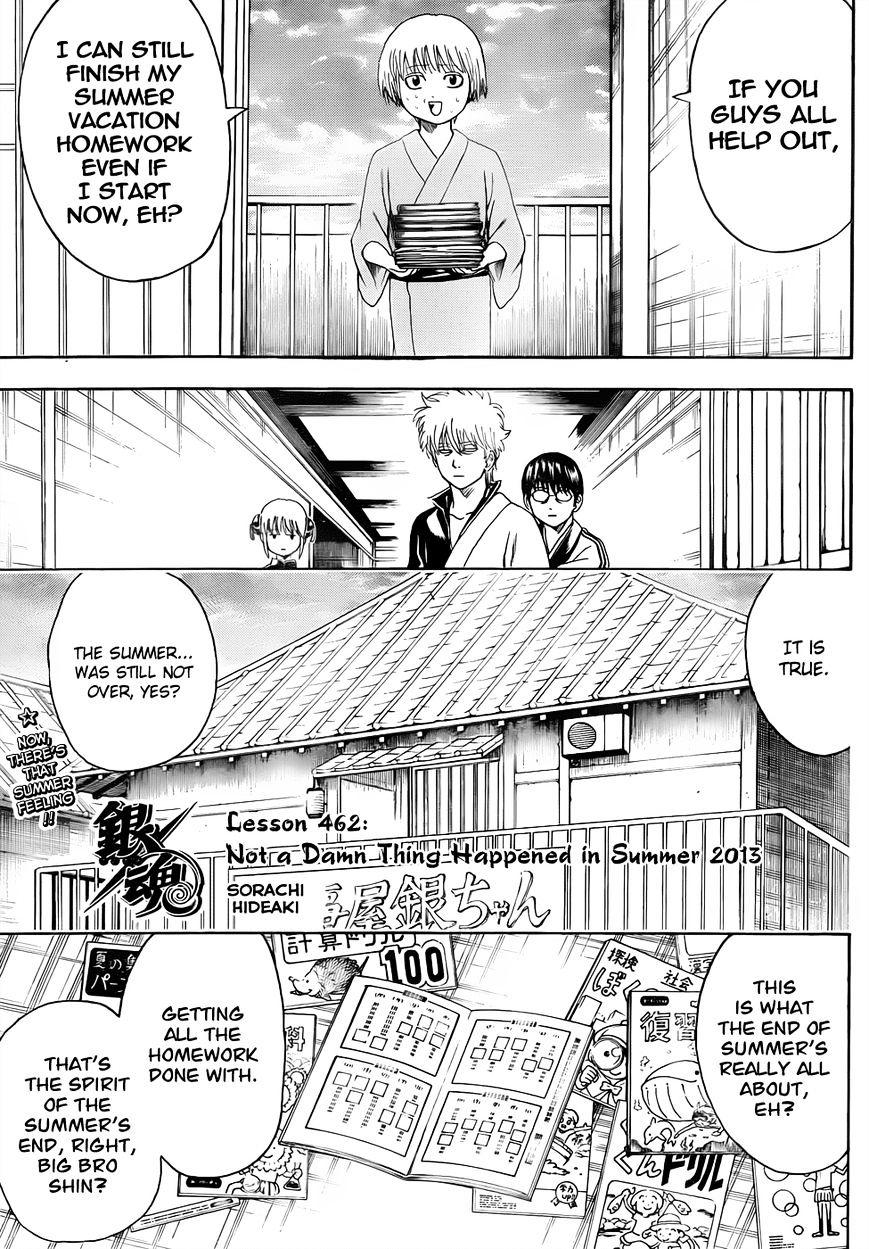 Gintama Chapter 462  Online Free Manga Read Image 3