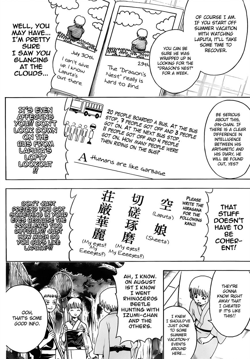 Gintama Chapter 462  Online Free Manga Read Image 6
