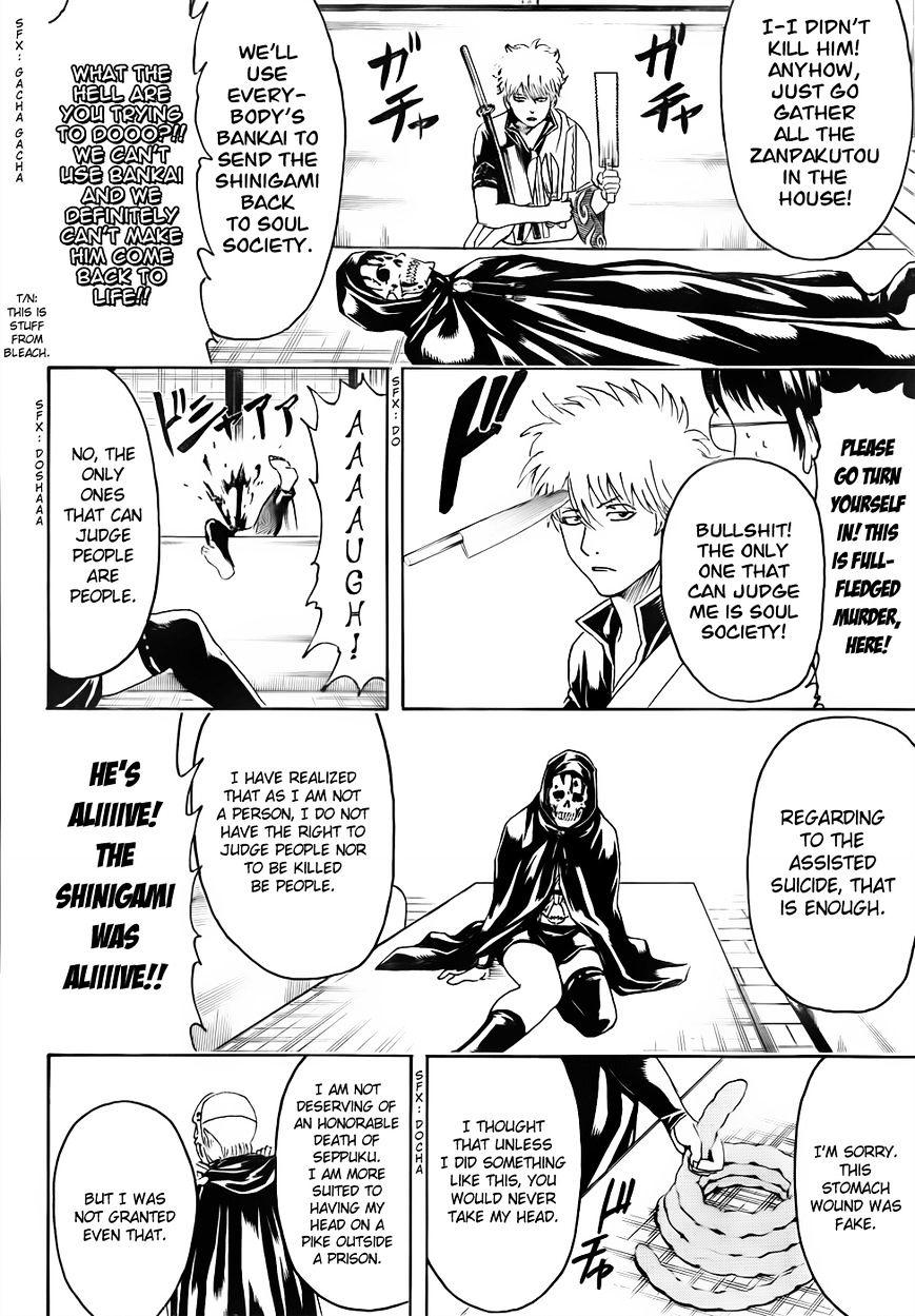 Gintama Chapter 463  Online Free Manga Read Image 10
