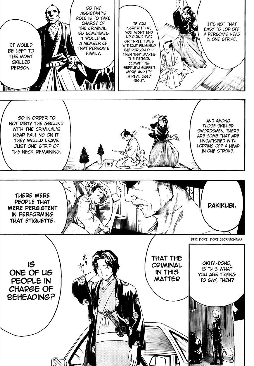 Gintama Chapter 463  Online Free Manga Read Image 13
