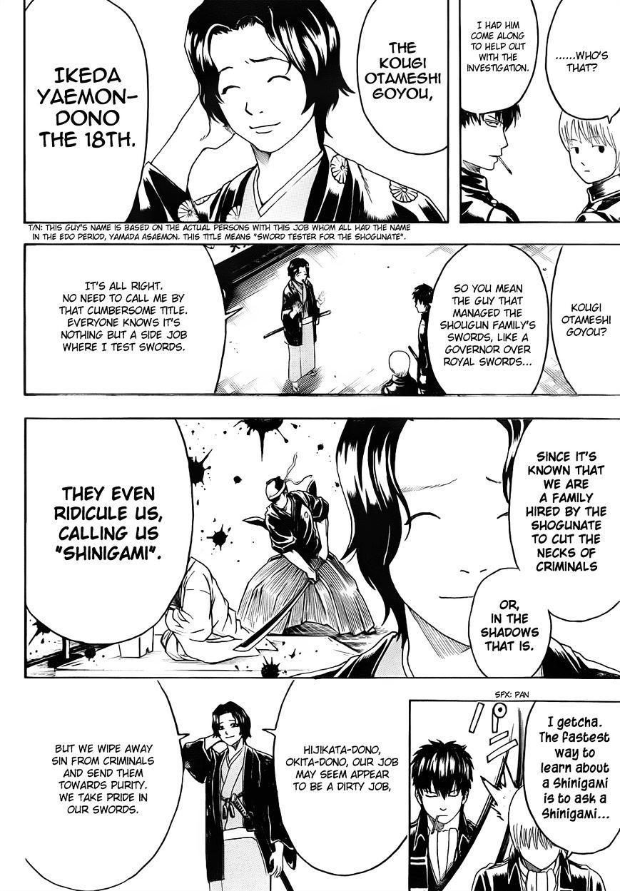 Gintama Chapter 463  Online Free Manga Read Image 14