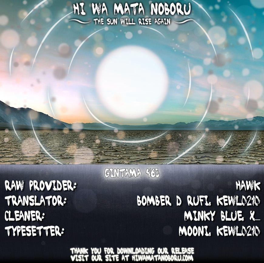 Gintama Chapter 463  Online Free Manga Read Image 18