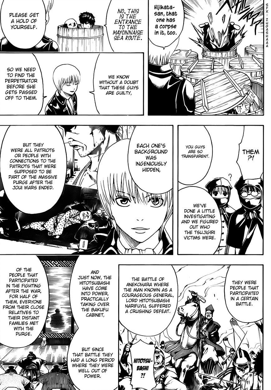 Gintama Chapter 465  Online Free Manga Read Image 15
