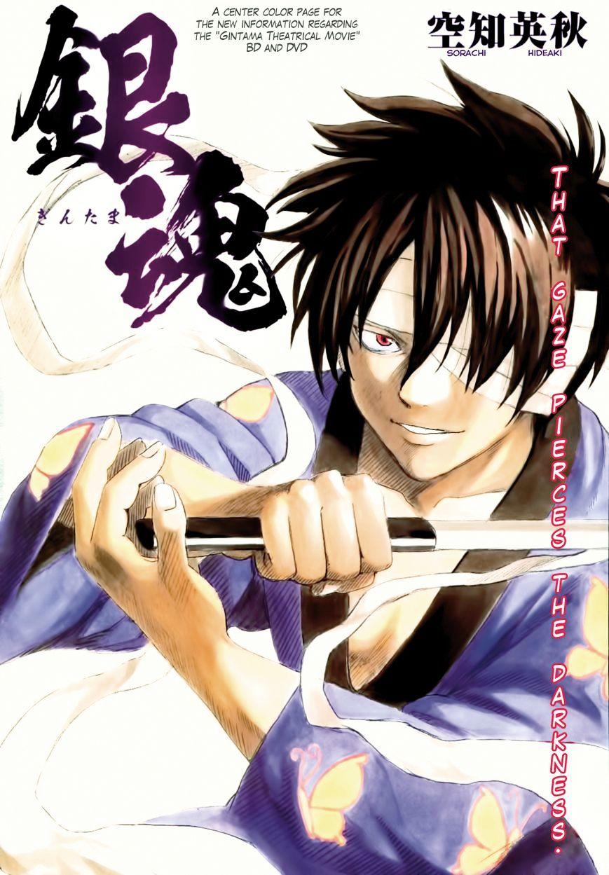 Gintama Chapter 466  Online Free Manga Read Image 1