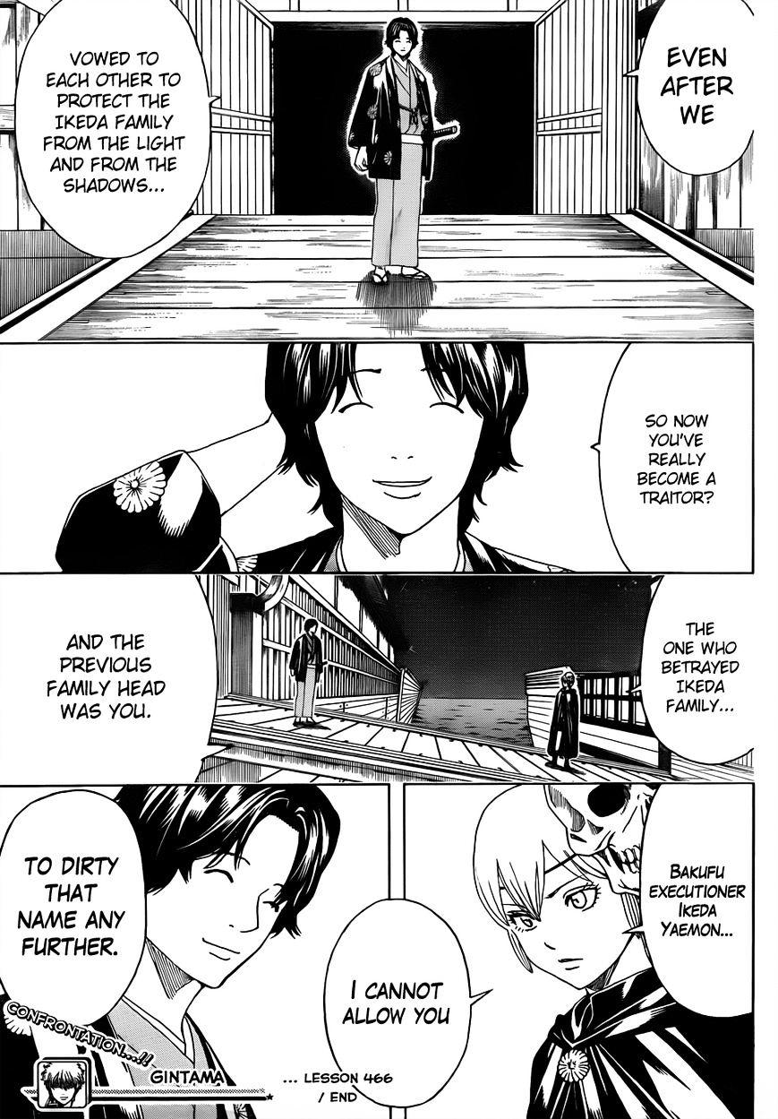 Gintama Chapter 466  Online Free Manga Read Image 19