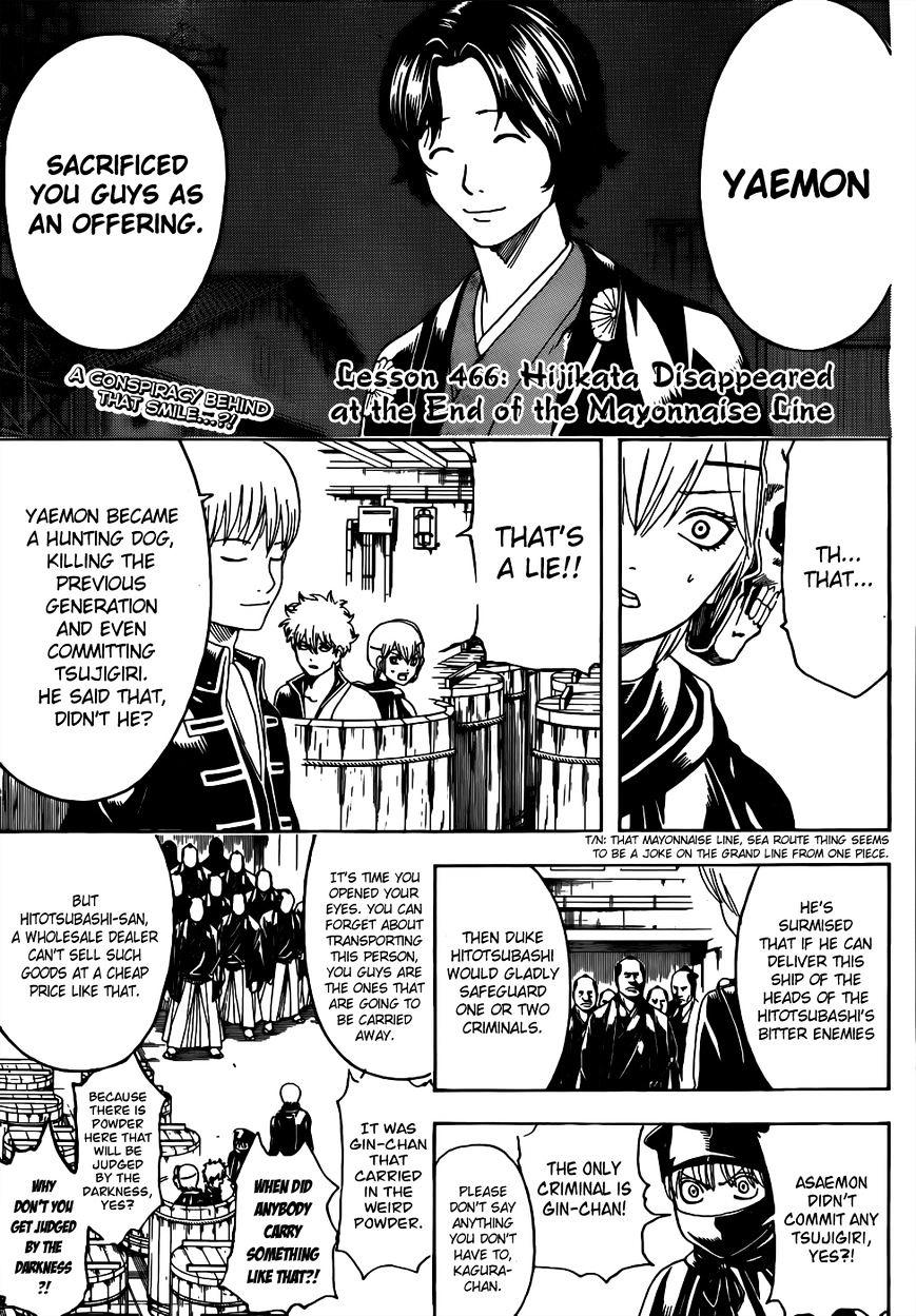 Gintama Chapter 466  Online Free Manga Read Image 5