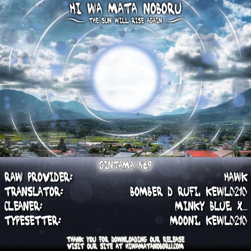 Gintama Chapter 469  Online Free Manga Read Image 18