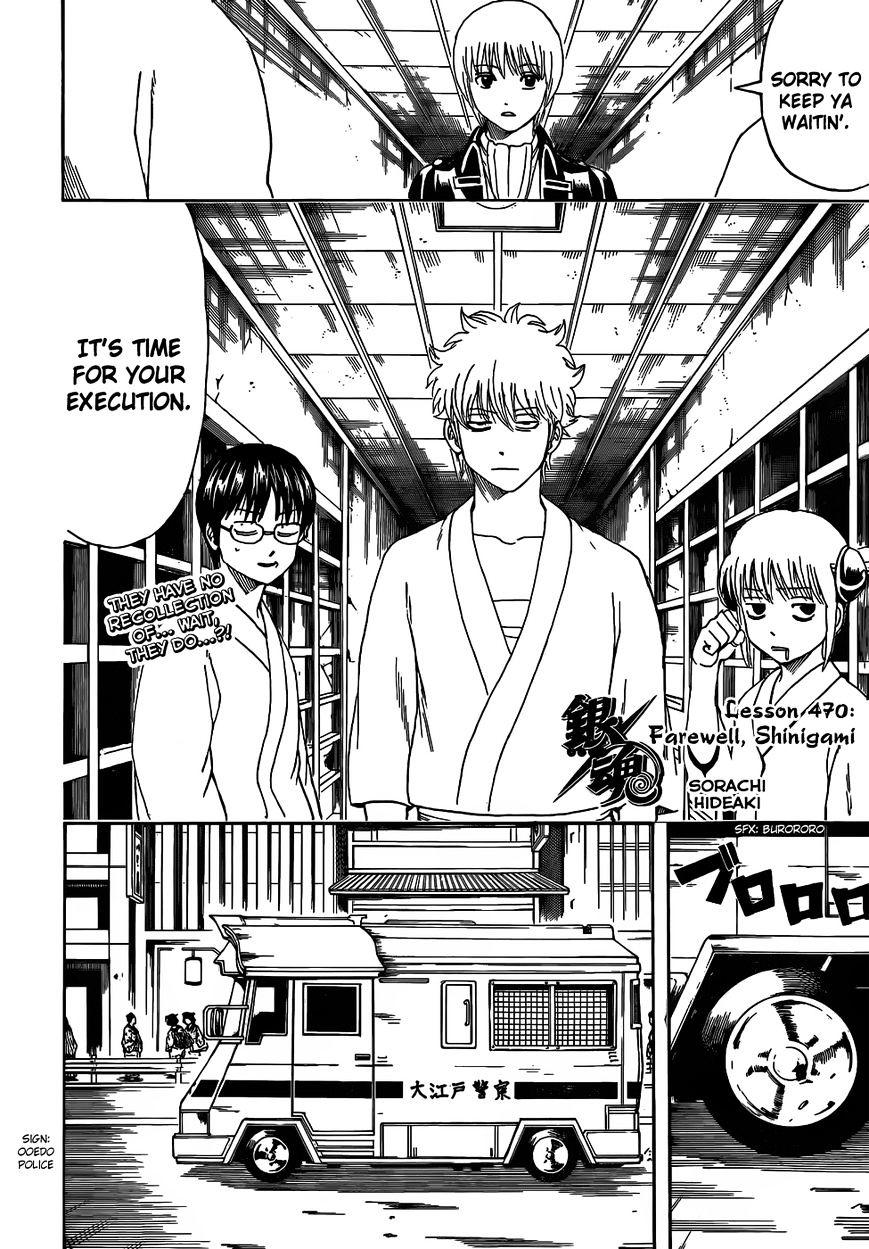 Gintama Chapter 469  Online Free Manga Read Image 4