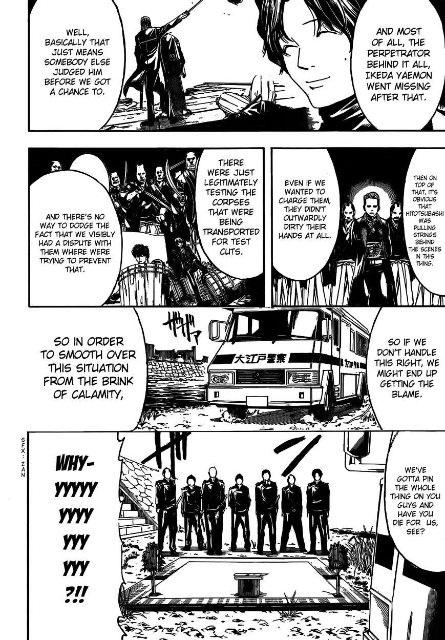 Gintama Chapter 469  Online Free Manga Read Image 6