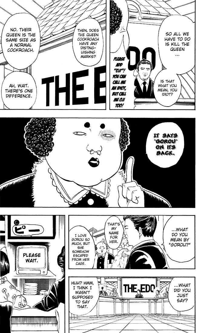 Gintama Chapter 47  Online Free Manga Read Image 13