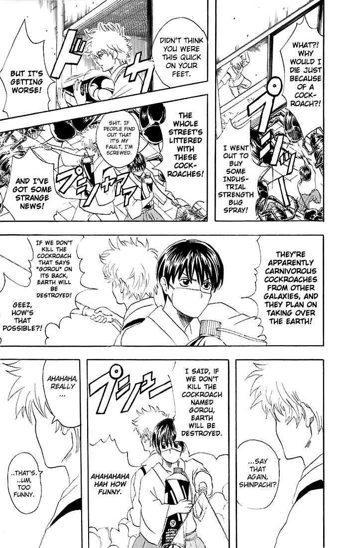 Gintama Chapter 47  Online Free Manga Read Image 17