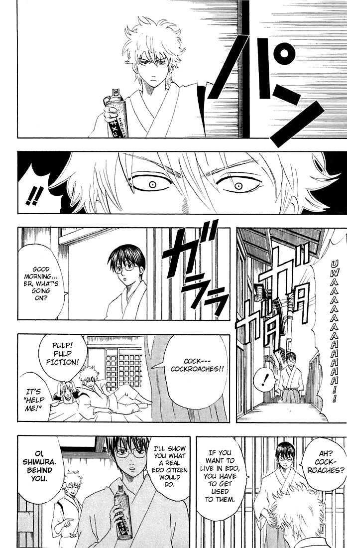 Gintama Chapter 47  Online Free Manga Read Image 2