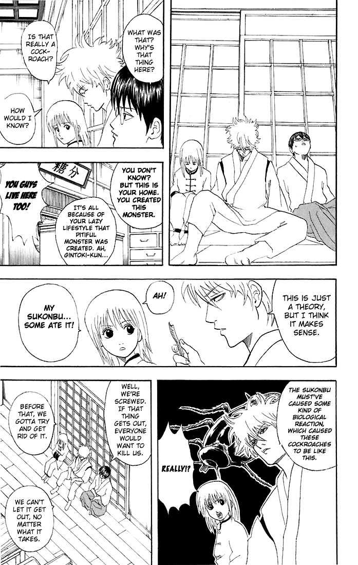 Gintama Chapter 47  Online Free Manga Read Image 5