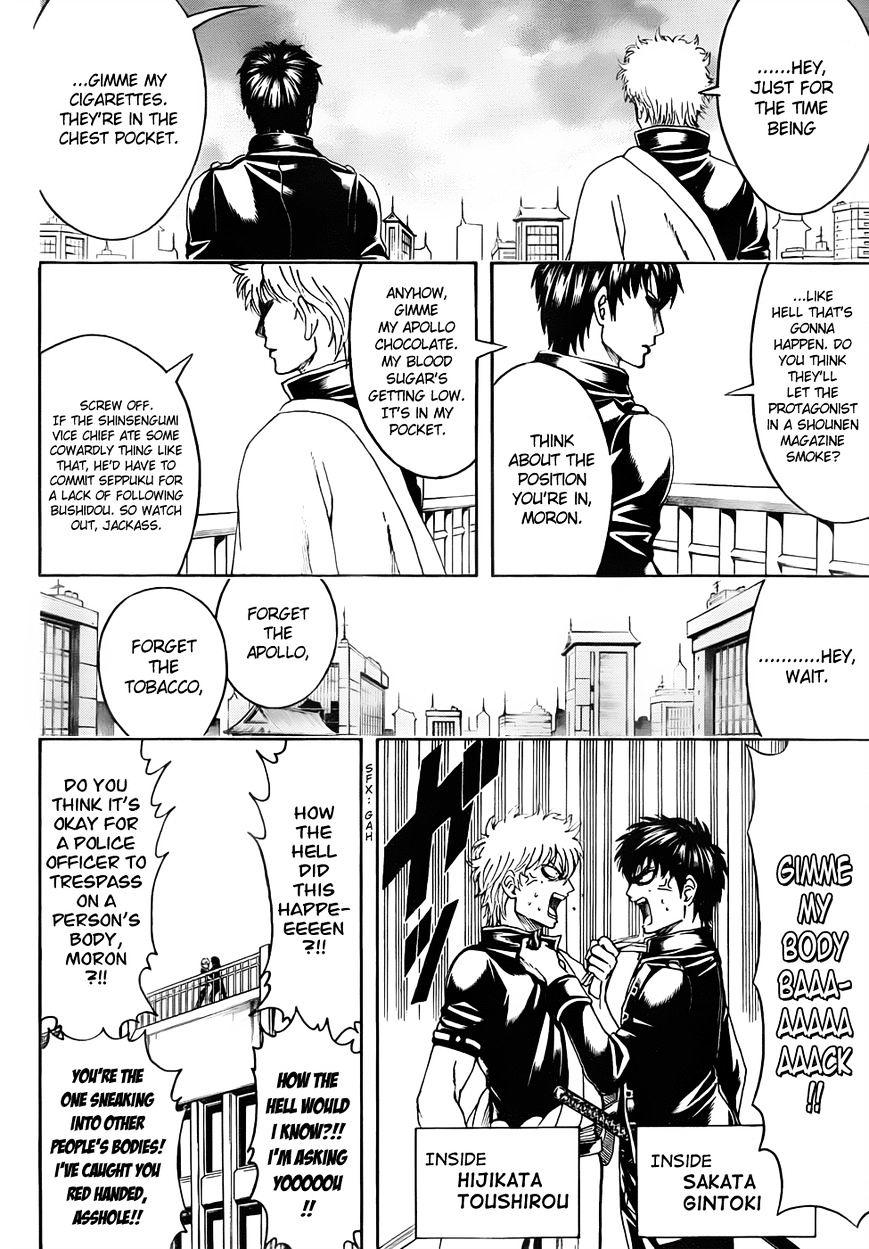 Gintama Chapter 470  Online Free Manga Read Image 12