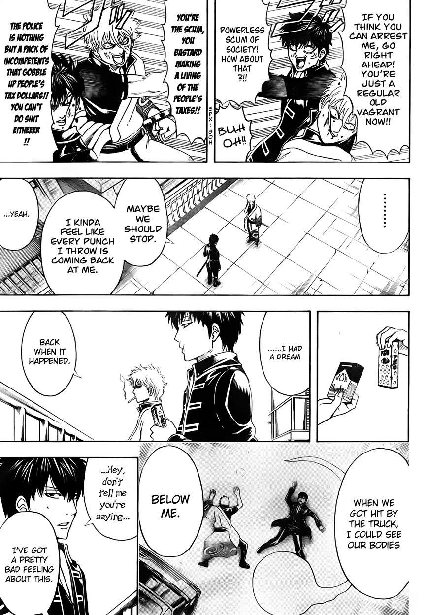 Gintama Chapter 470  Online Free Manga Read Image 13