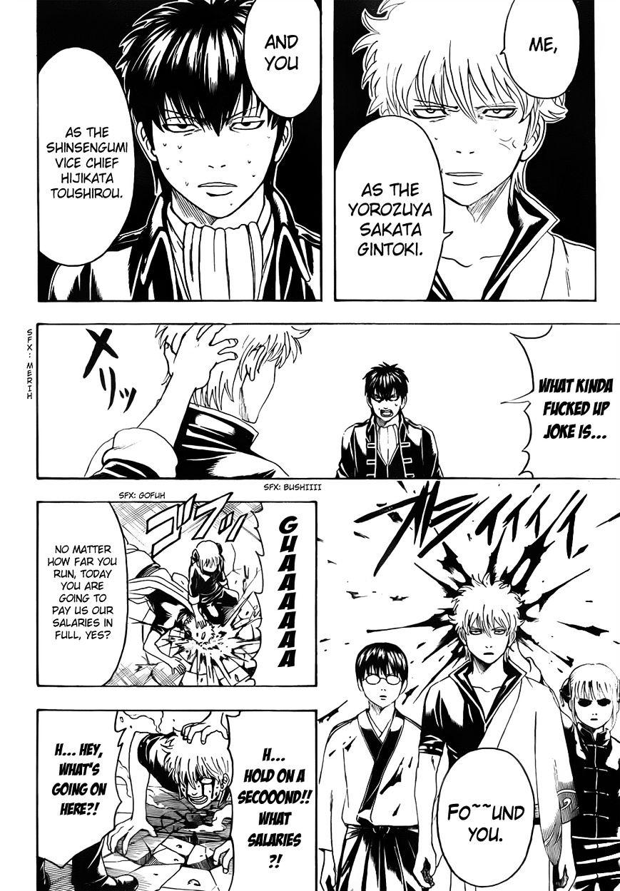 Gintama Chapter 470  Online Free Manga Read Image 16