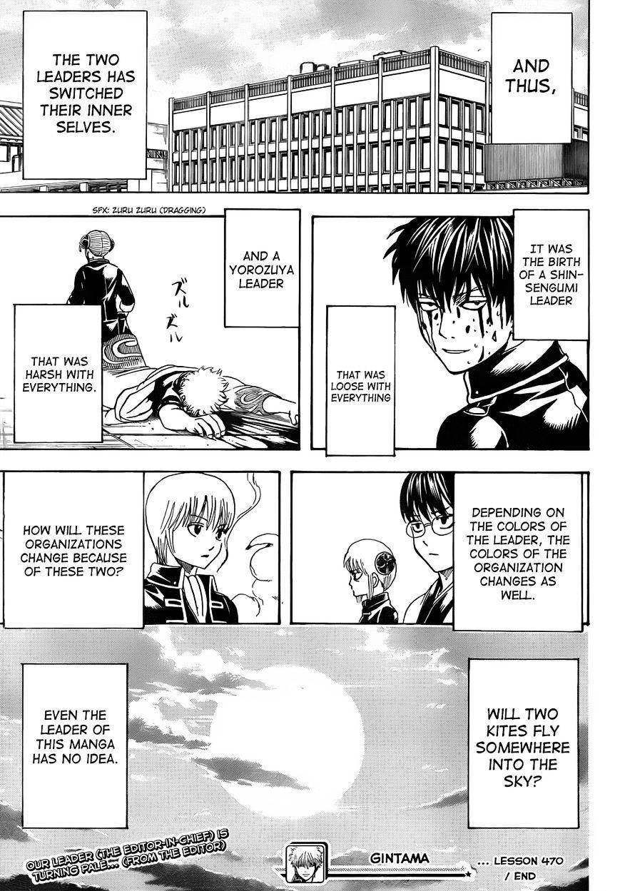 Gintama Chapter 470  Online Free Manga Read Image 19