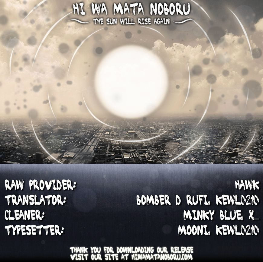 Gintama Chapter 470  Online Free Manga Read Image 20