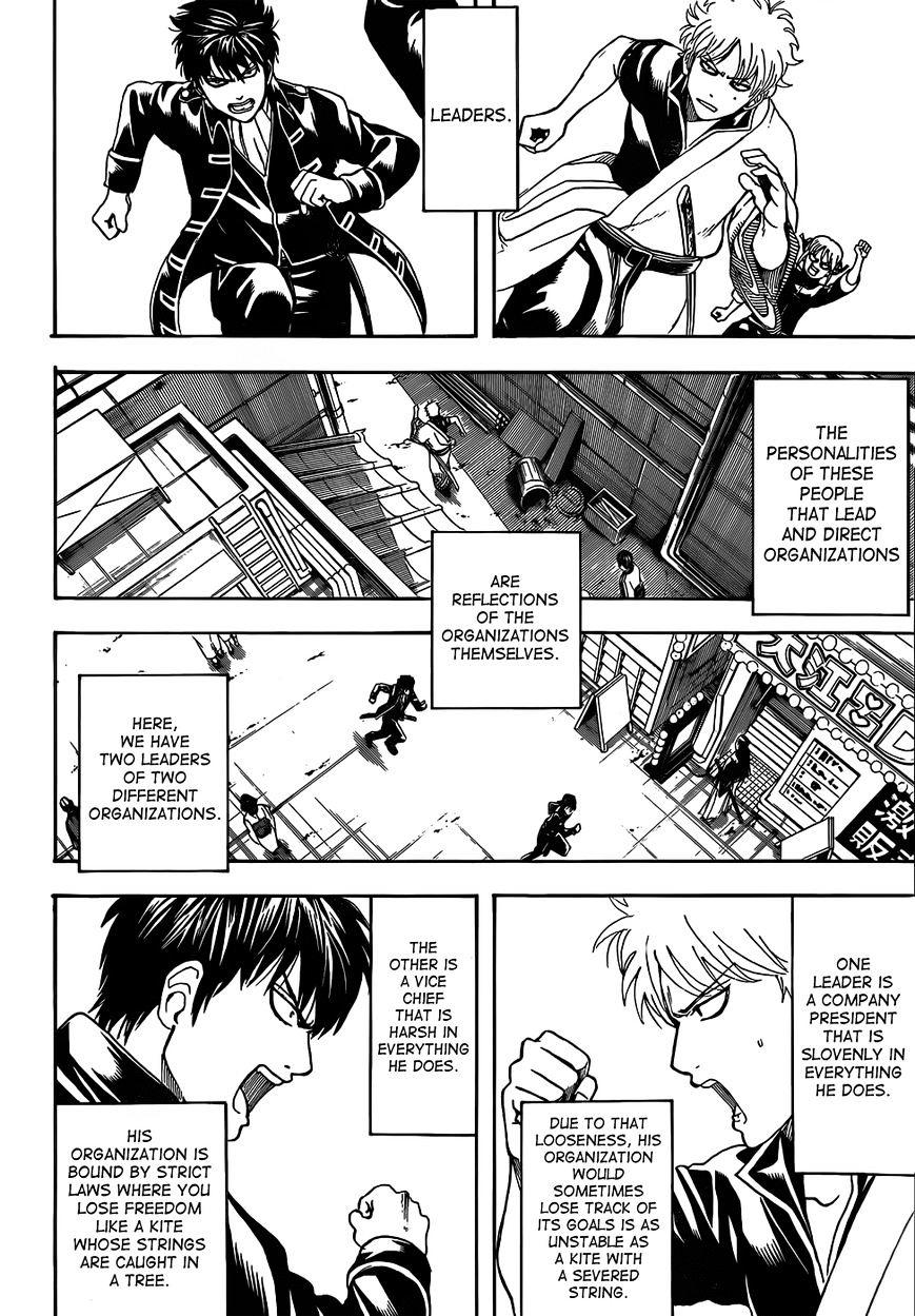 Gintama Chapter 470  Online Free Manga Read Image 4