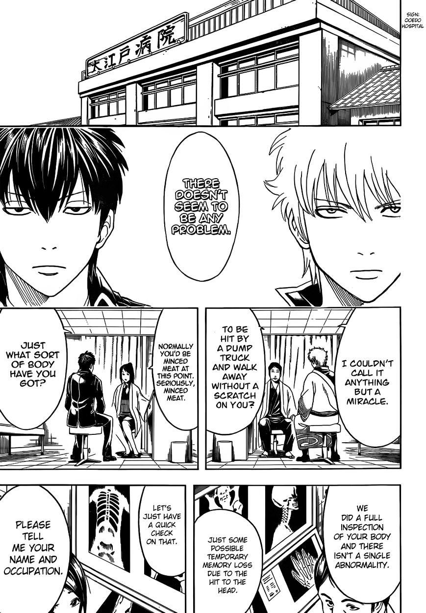 Gintama Chapter 470  Online Free Manga Read Image 7