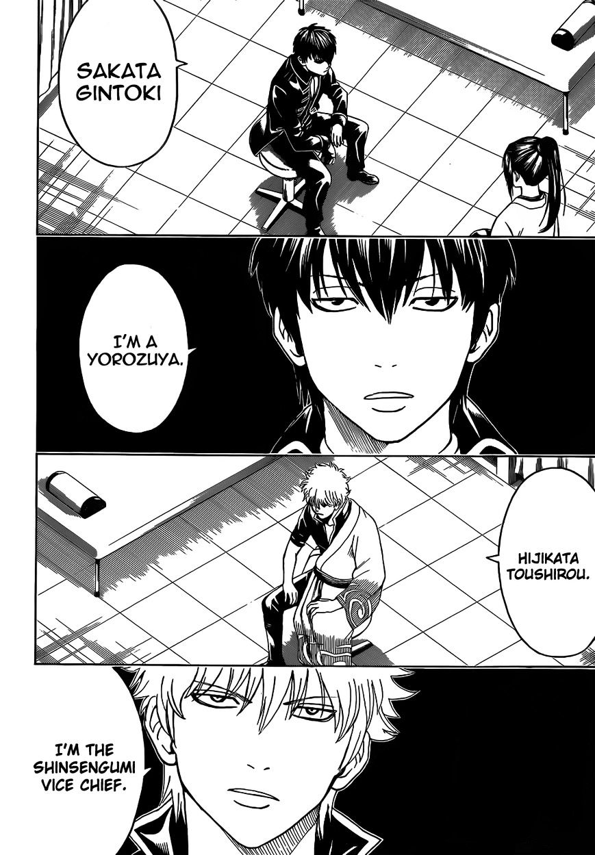 Gintama Chapter 470  Online Free Manga Read Image 8