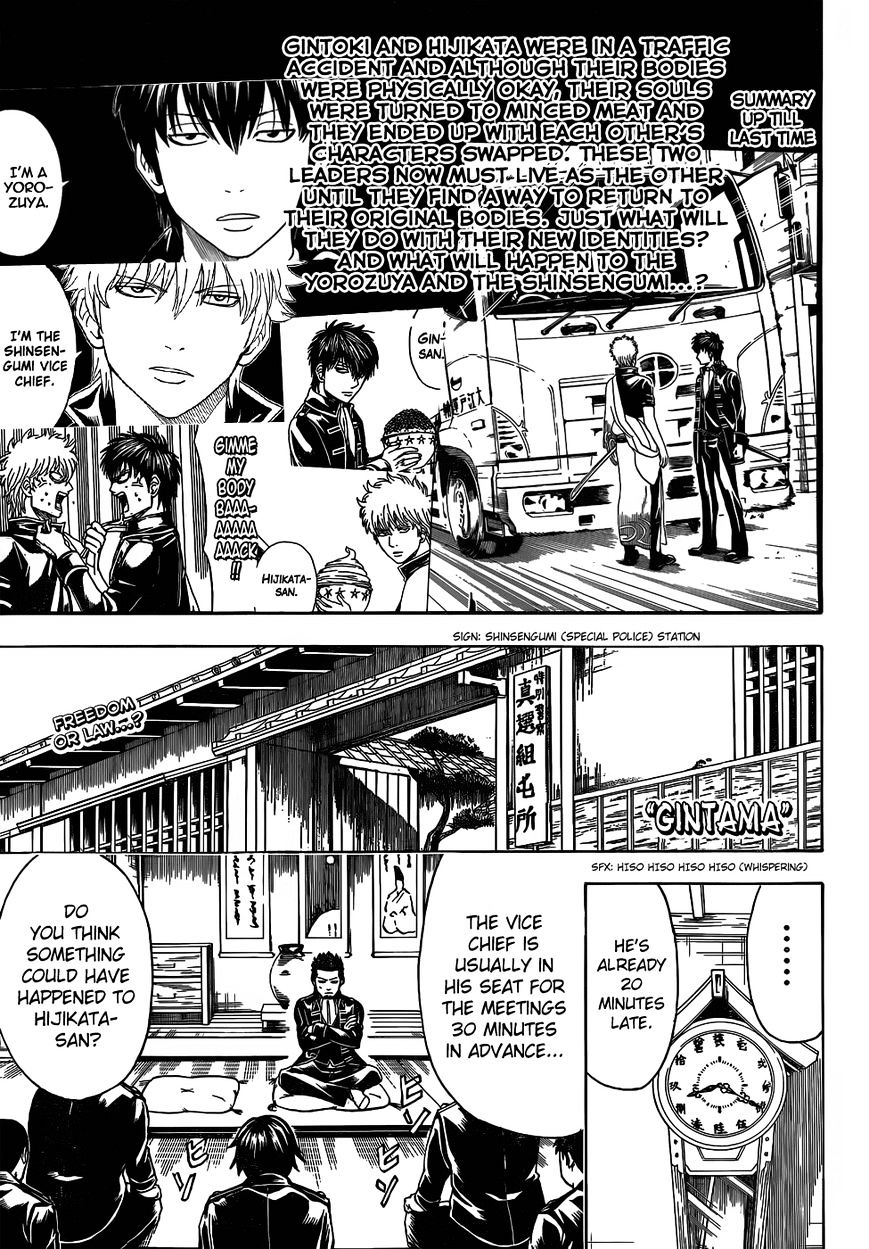 Gintama Chapter 471  Online Free Manga Read Image 1