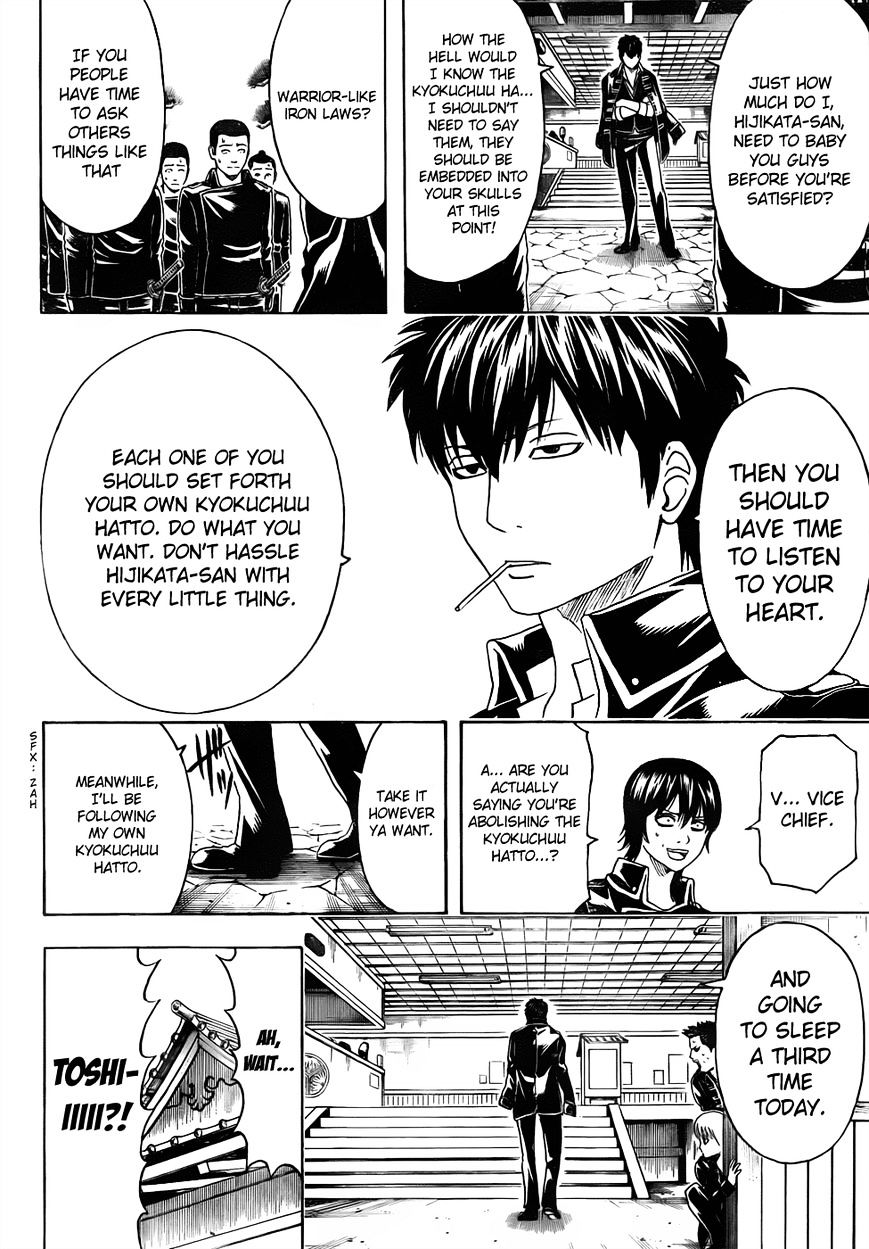 Gintama Chapter 471  Online Free Manga Read Image 10