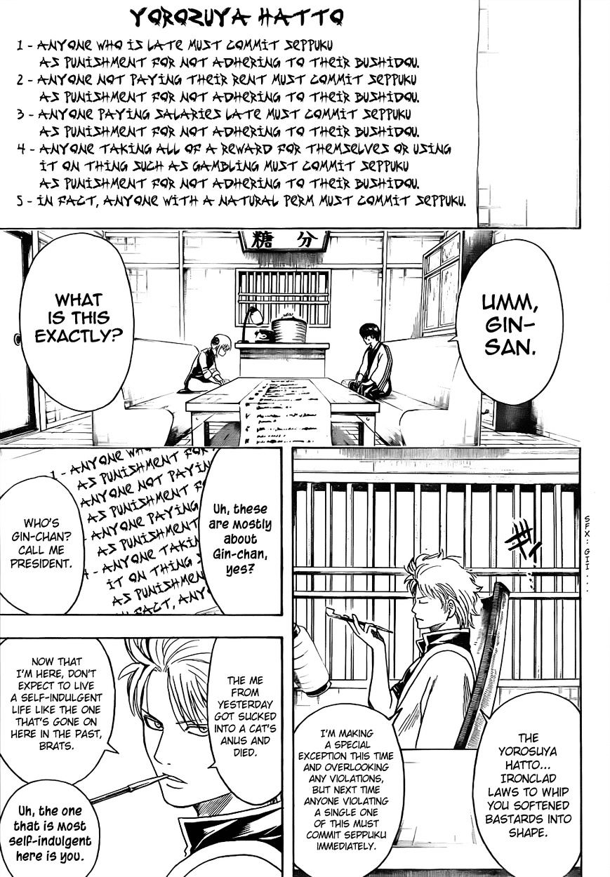 Gintama Chapter 471  Online Free Manga Read Image 11