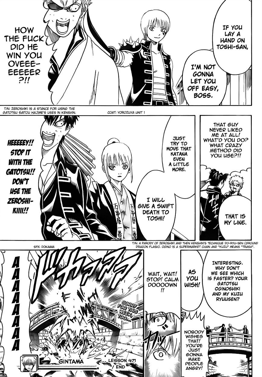 Gintama Chapter 471  Online Free Manga Read Image 17