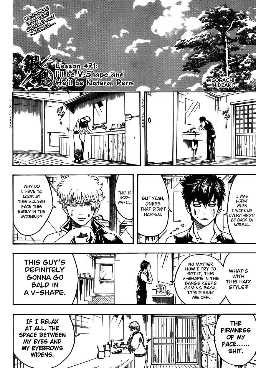 Gintama Chapter 471  Online Free Manga Read Image 6