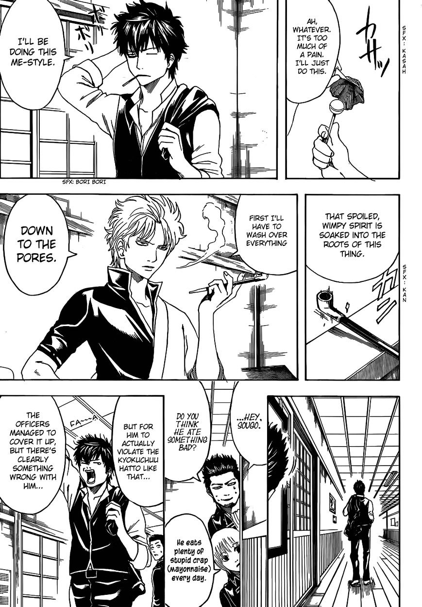 Gintama Chapter 471  Online Free Manga Read Image 7