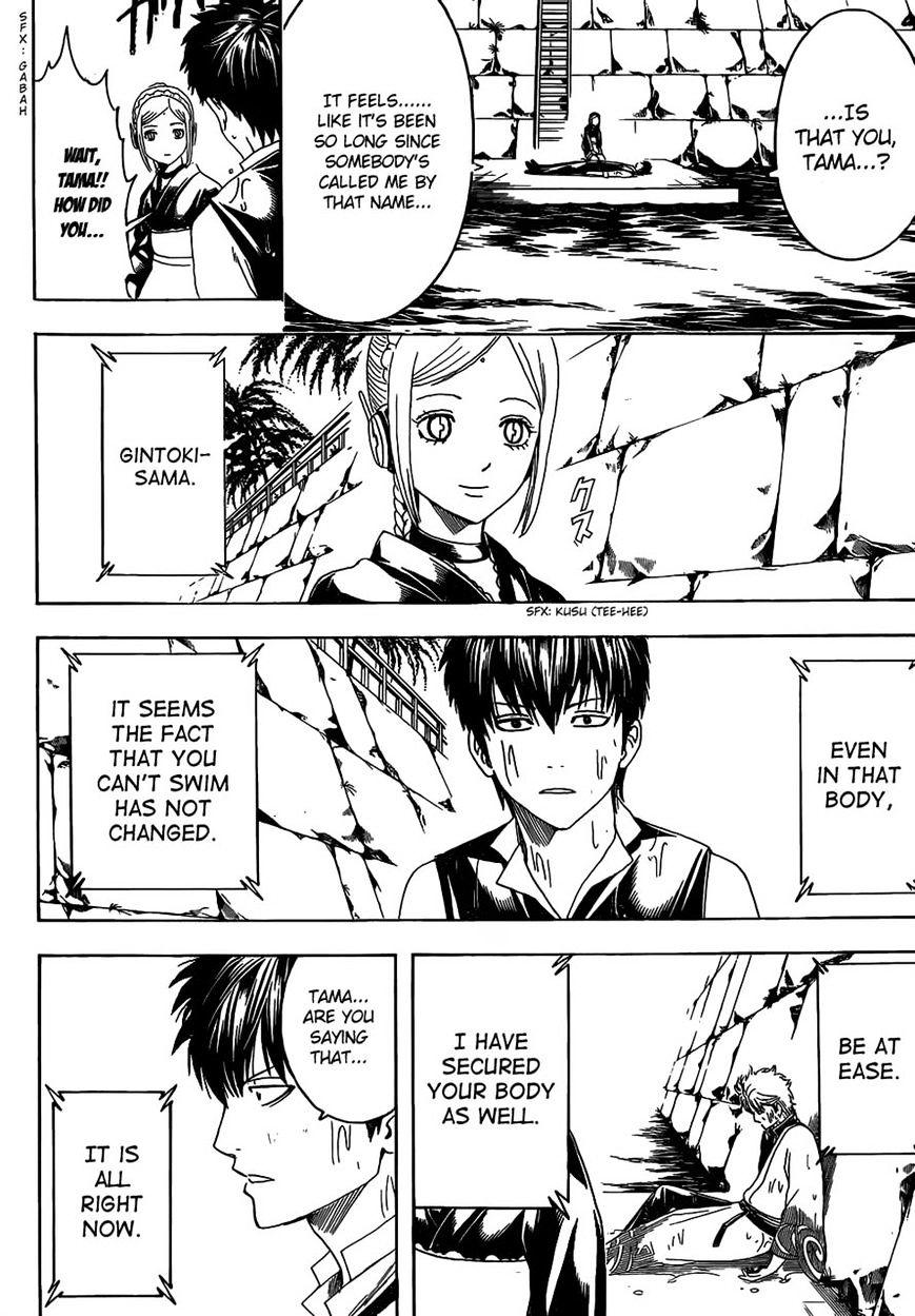 Gintama Chapter 472  Online Free Manga Read Image 2