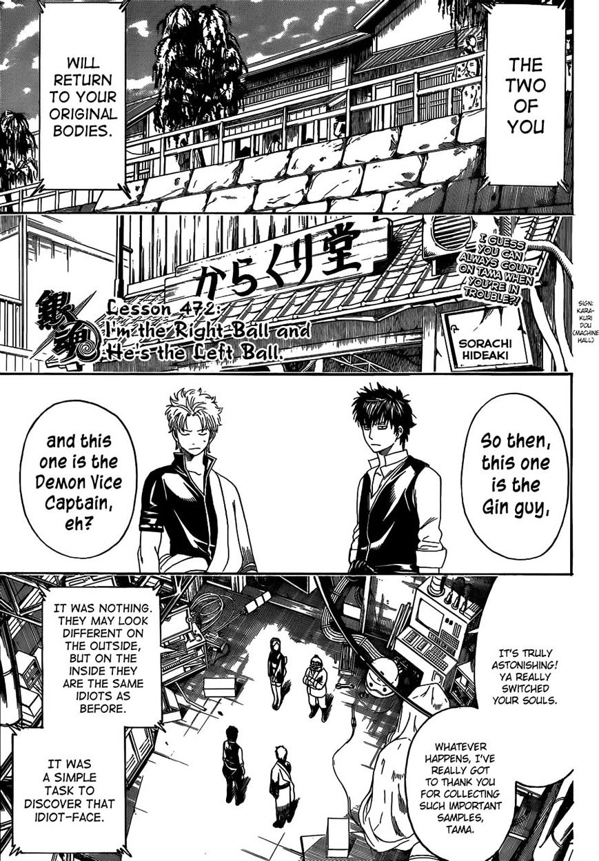 Gintama Chapter 472  Online Free Manga Read Image 3