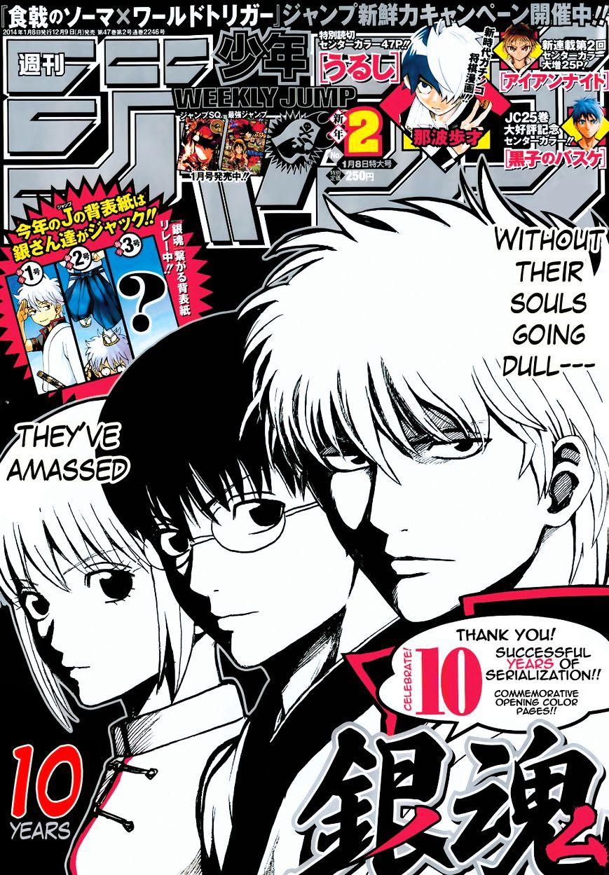 Gintama Chapter 473  Online Free Manga Read Image 1