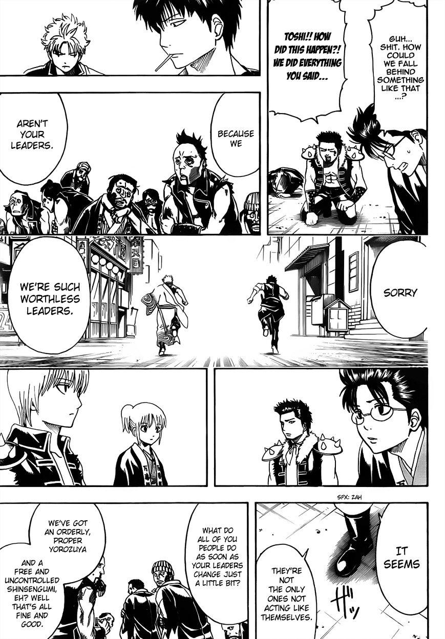 Gintama Chapter 473  Online Free Manga Read Image 17