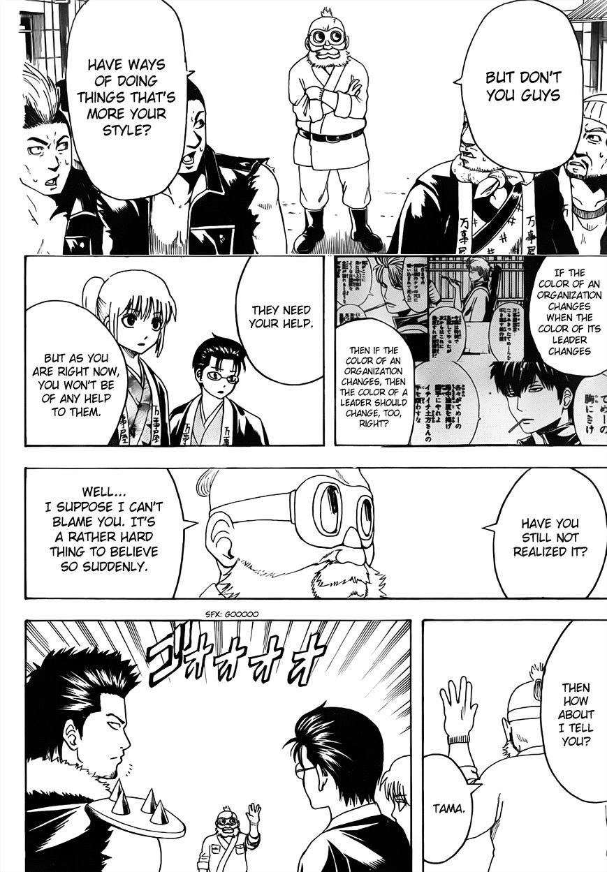 Gintama Chapter 473  Online Free Manga Read Image 18